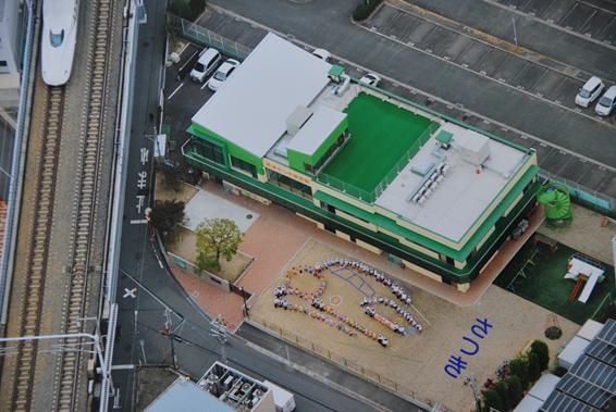 摂津さつき保育園の航空写真